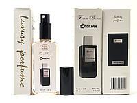 Luxury tester Franck Boclet Cocaїne (Франк Боклет Кокаин)