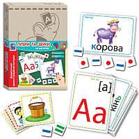 Дидактический материал с магнитами «Буквы и звуки» (украинский язык).