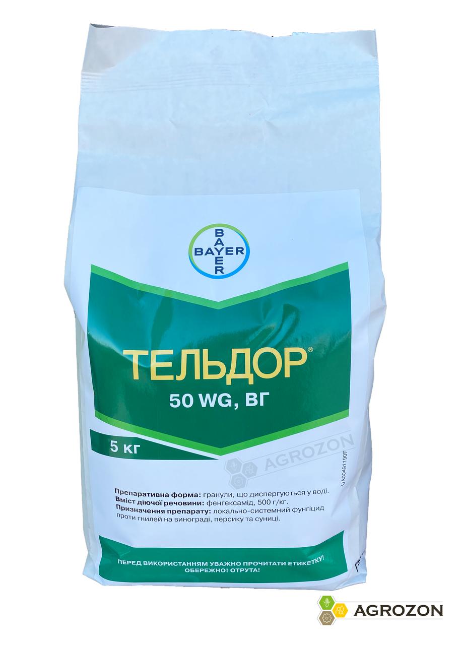 Фунгицид Тельдор Bayer - 5 кг