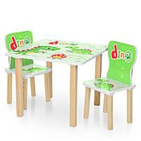 Столик 506-73  столешница60-60см/высота49см, 2 стульчика, Dino