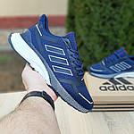 Мужские кроссовки Adidas Nova Run (синие) 10055, фото 3