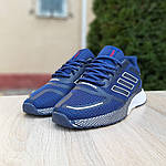 Мужские кроссовки Adidas Nova Run (синие) 10055, фото 6