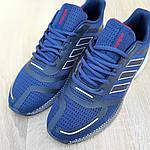 Мужские кроссовки Adidas Nova Run (синие) 10055, фото 8
