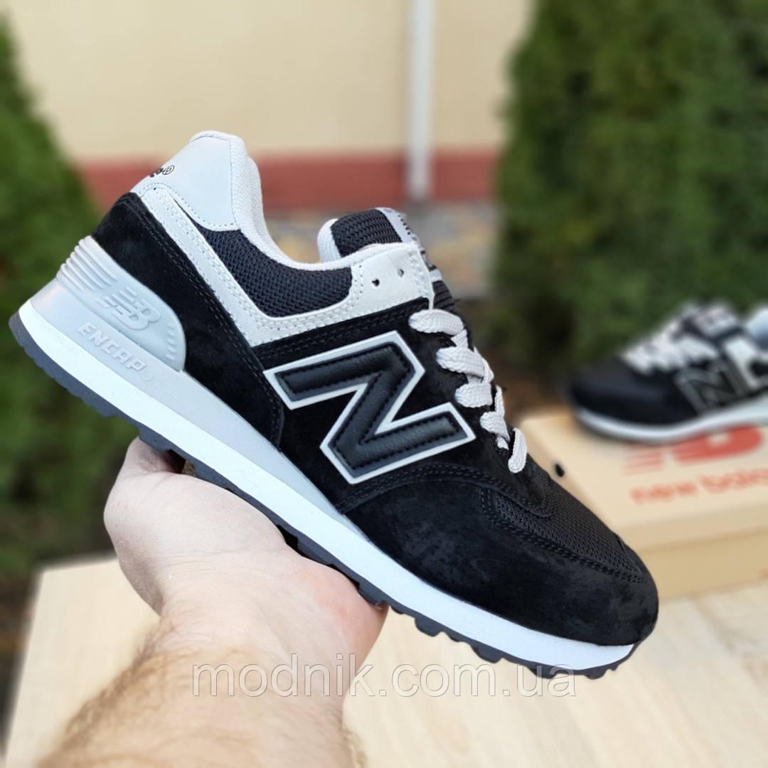 Женские замшевые кроссовки New Balance 574 (черные)) 20047