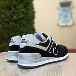 Женские замшевые кроссовки New Balance 574 (черные)) 20047, фото 3