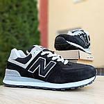 Женские замшевые кроссовки New Balance 574 (черные)) 20047, фото 4