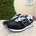 Женские замшевые кроссовки New Balance 574 (черные)) 20047, фото 5