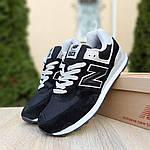 Женские замшевые кроссовки New Balance 574 (черные)) 20047, фото 6