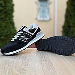 Женские замшевые кроссовки New Balance 574 (черные)) 20047, фото 7