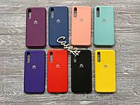 Чехол Soft touch для Huawei P20 Pro (8 цветов)
