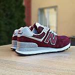 Мужские кроссовки New Balance 574 (бордовые) 10058, фото 3