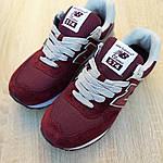 Мужские кроссовки New Balance 574 (бордовые) 10058, фото 7