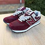 Мужские кроссовки New Balance 574 (бордовые) 10058, фото 9
