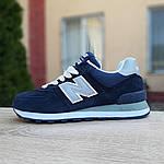 Женские замшевые кроссовки New Balance 574 (Синие) Рефлектив 20051, фото 3