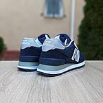 Женские замшевые кроссовки New Balance 574 (Синие) Рефлектив 20051, фото 4