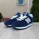 Женские замшевые кроссовки New Balance 574 (Синие) Рефлектив 20051, фото 5