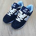 Женские замшевые кроссовки New Balance 574 (Синие) Рефлектив 20051, фото 6