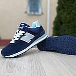 Женские замшевые кроссовки New Balance 574 (Синие) Рефлектив 20051, фото 8