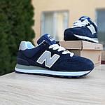 Женские замшевые кроссовки New Balance 574 (Синие) Рефлектив 20051, фото 9