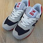 Мужские кроссовки New Balance 574 (серые с синим и красным) 10059, фото 4