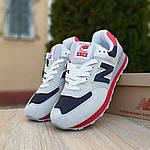 Мужские кроссовки New Balance 574 (серые с синим и красным) 10059, фото 6