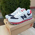 Мужские кроссовки New Balance 574 (серые с синим и красным) 10059, фото 9