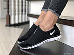 Женские кроссовки Nike Free Run 3.0 (черно-белые) 9213, фото 3