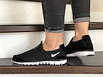 Женские кроссовки Nike Free Run 3.0 (черно-белые) 9213, фото 4