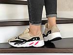 Женские кроссовки Adidas x Yeezy Boost 700 (бежево-белые) 9219, фото 3