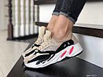 Женские кроссовки Adidas x Yeezy Boost 700 (бежево-белые) 9219, фото 4