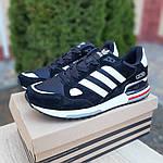 Мужские кроссовки Adidas zx 750 (черные) 10061, фото 9