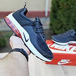 Мужские кроссовки Nike Air Presto (серые) 10066, фото 2