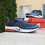 Мужские кроссовки Nike Air Presto (серые) 10066, фото 6