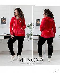Красный велюровый мягкий костюм большого размера, размер от 50 до 62