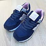 Женские замшевые кроссовки New Balance 574 (сине-розовые) 20055, фото 3