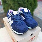 Женские замшевые кроссовки New Balance 574 (сине-розовые) 20055, фото 4