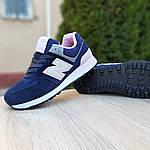 Женские замшевые кроссовки New Balance 574 (сине-розовые) 20055, фото 6
