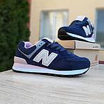 Женские замшевые кроссовки New Balance 574 (сине-розовые) 20055, фото 7