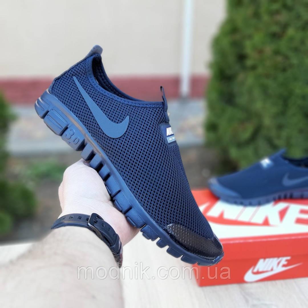 Мужские кроссовки Nike Free Run 3.0 (синие) 10067