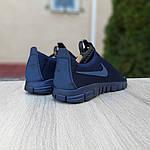 Мужские кроссовки Nike Free Run 3.0 (синие) 10067, фото 2
