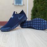 Мужские кроссовки Nike Free Run 3.0 (синие) 10067, фото 3