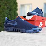 Мужские кроссовки Nike Free Run 3.0 (синие) 10067, фото 5