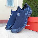 Мужские кроссовки Nike Free Run 3.0 (синие) 10067, фото 6
