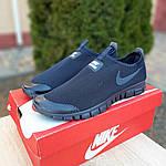 Мужские кроссовки Nike Free Run 3.0 (синие) 10067, фото 7