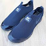 Мужские кроссовки Nike Free Run 3.0 (синие) 10067, фото 8