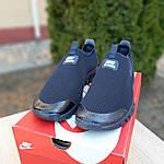 Мужские кроссовки Nike Free Run 3.0 (синие) 10067, фото 9