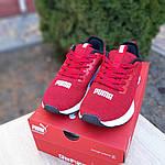 Женские кроссовки Puma Hybrid (красные) 20057, фото 6