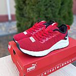 Женские кроссовки Puma Hybrid (красные) 20057, фото 9