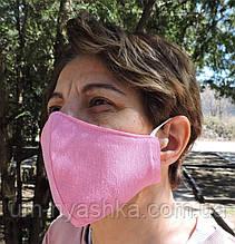 Маска многоразовая для лица защитная трикотажная Розовая