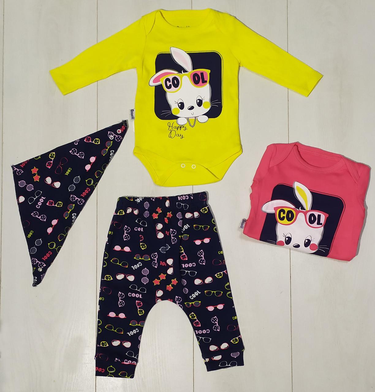 Комплект ясельный для девочки.(боди длинный рукав+штаны+шапочка), рисунок Happy Day, Miniworld